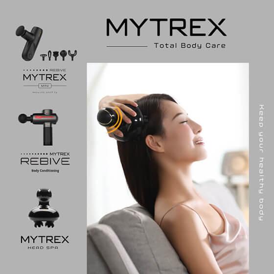 MYTREX トータルボディケア