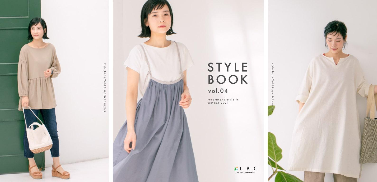 ikka style book 2021 summer