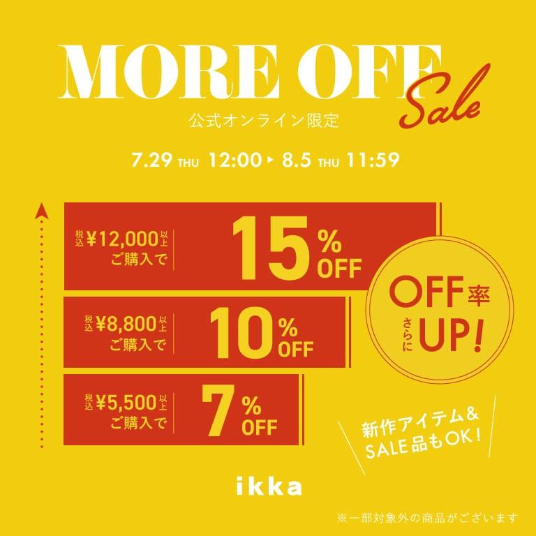 ikka | MORE OFF SALE