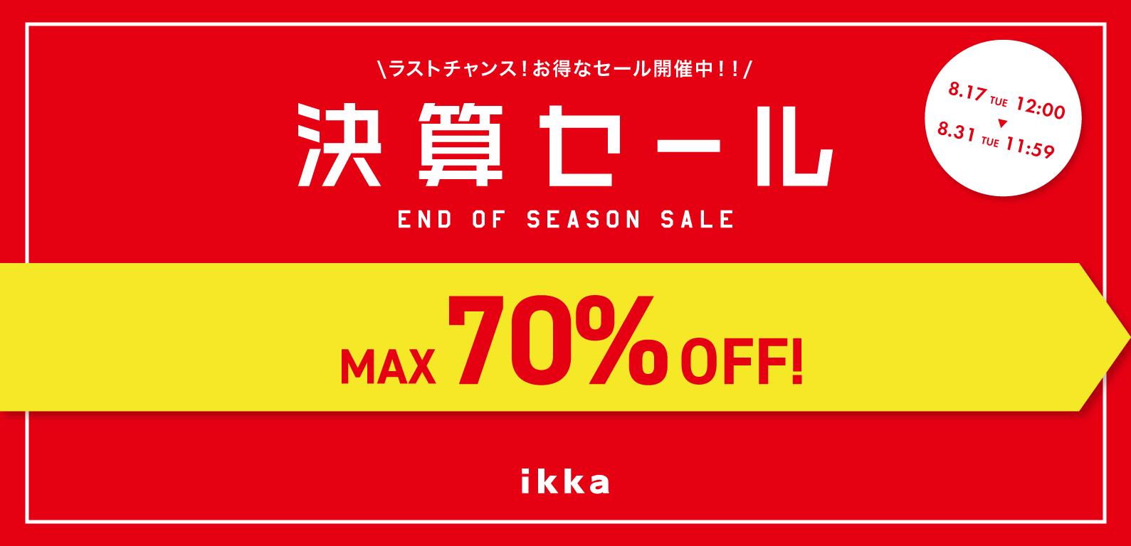 ikka | 決算SALE