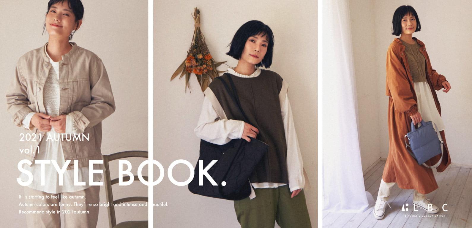 LBC stylebook autumn 2021