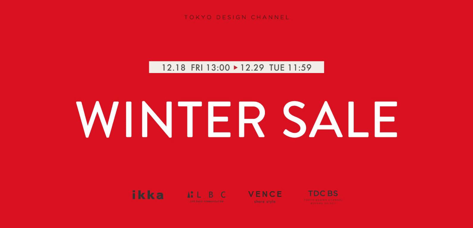 TDC winter sale 2020