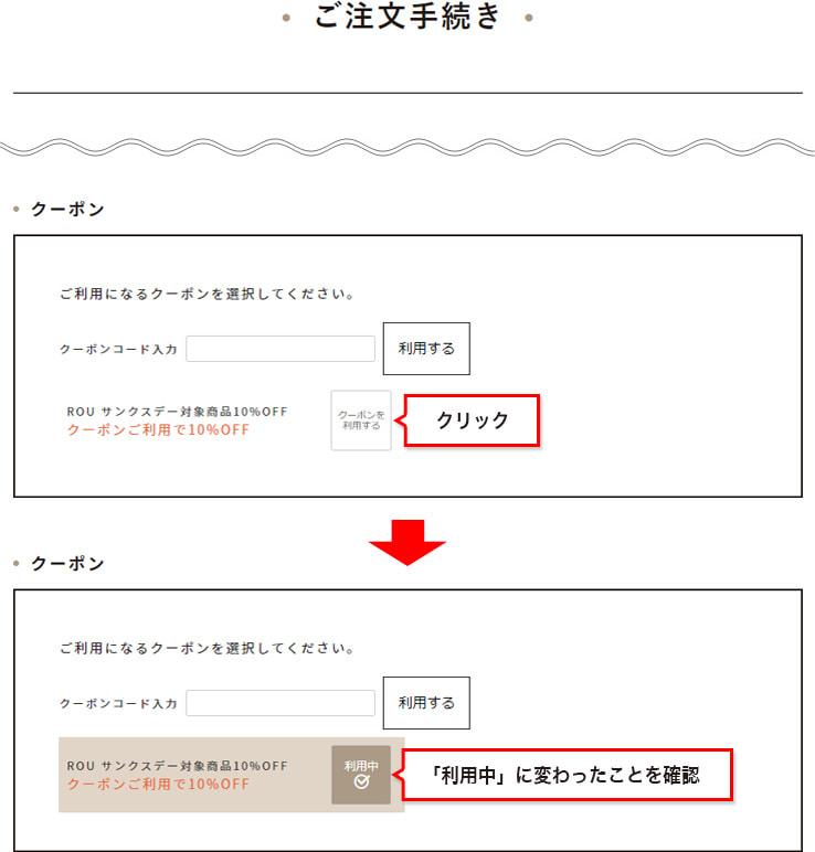 (1)商品をカートに入れ、【Amazon アカウントでお支払い】ボタンをクリックして「ご注文手続き」ページまでお進みください。