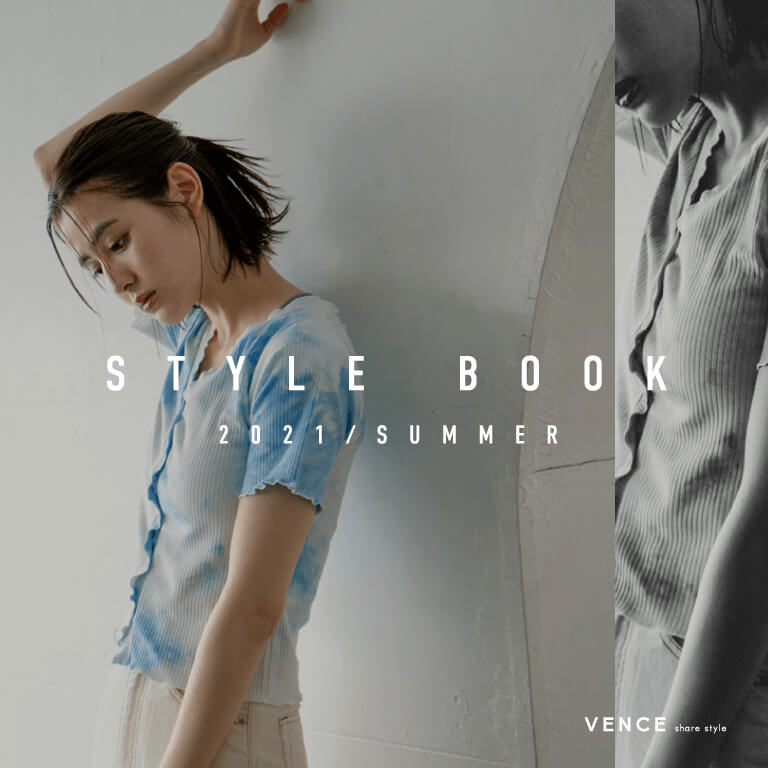 vence style book 2021 summer