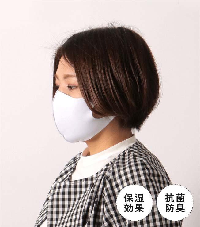 ひやマスク