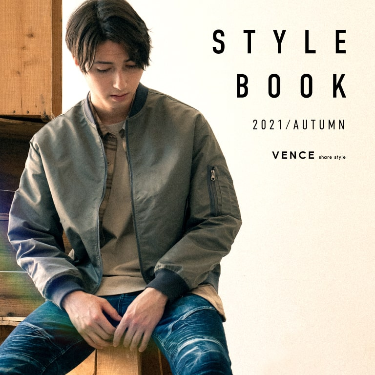 vence style book 2021 AUTUMN