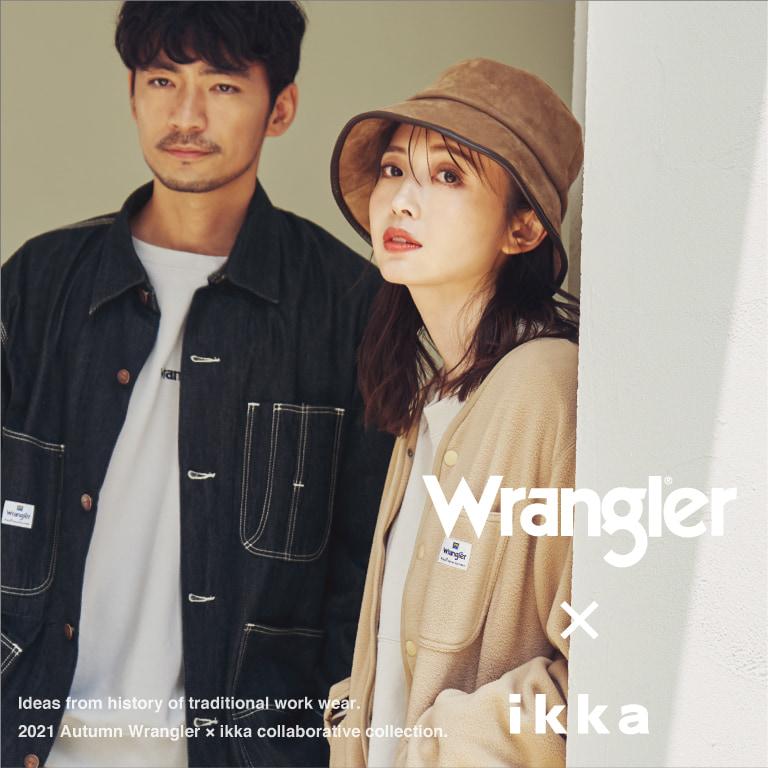 Wrangler × ikka
