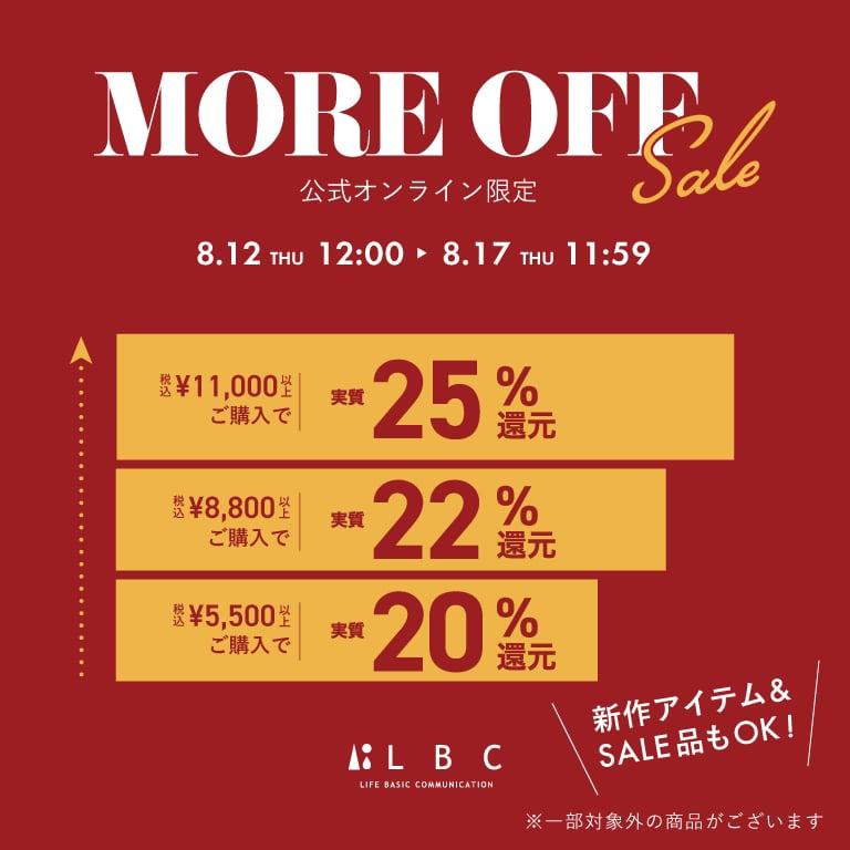 lbc | MORE OFF SALE