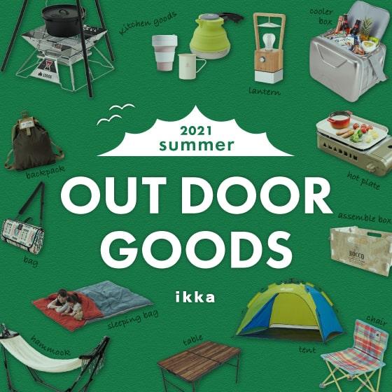 outdoor goods